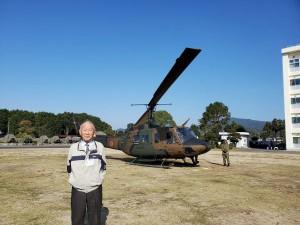 陸上自衛隊松山駐屯地